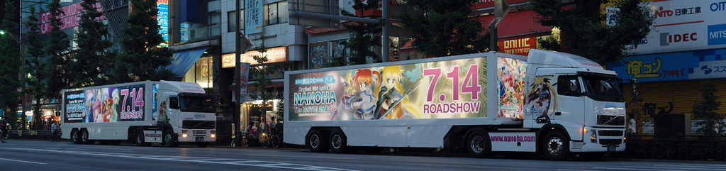 """Magical girl lyrical Nanoha THE MOVIE 2nd"" AD trailers in Akihabara (small ver.)"