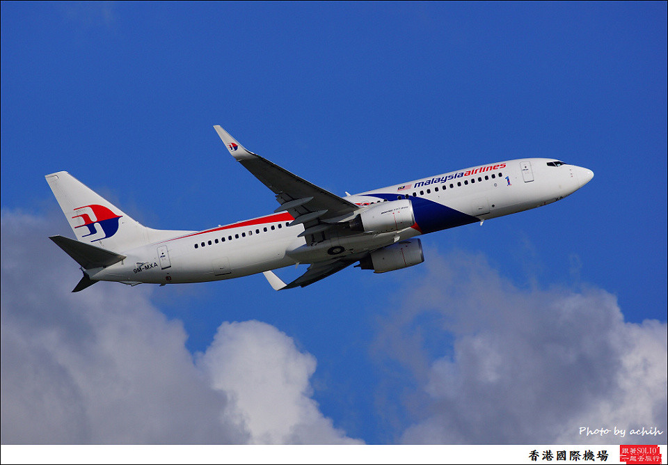 Malaysia Airlines / 9M-MXA / Hong Kong International Airport
