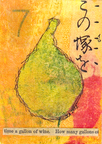 july pear II