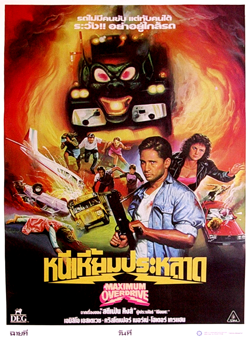 Maximum Overdrive, 1986 (Thai Film Poster)