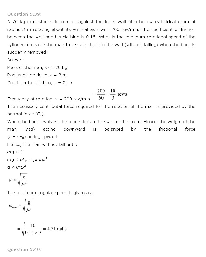 Coefficient of friction worksheet answer key