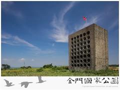北山播音牆-01