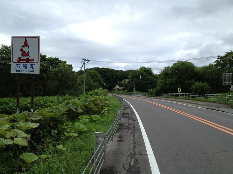 広尾町へ向かう道