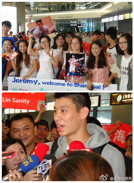 August 11th, 2012 - Jeremy Lin arives in Shanghai