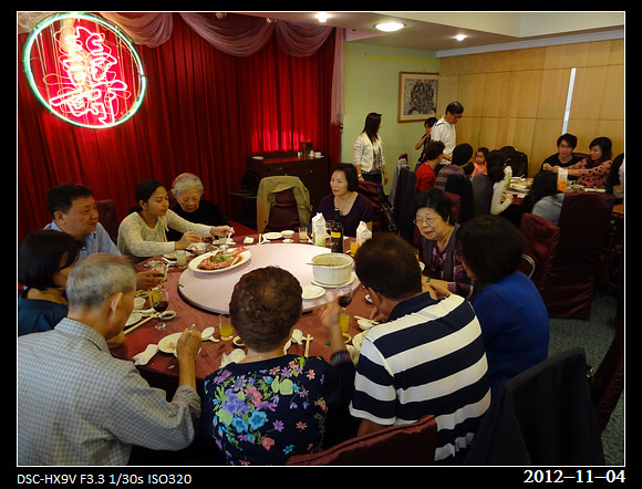 20121104_Lunch