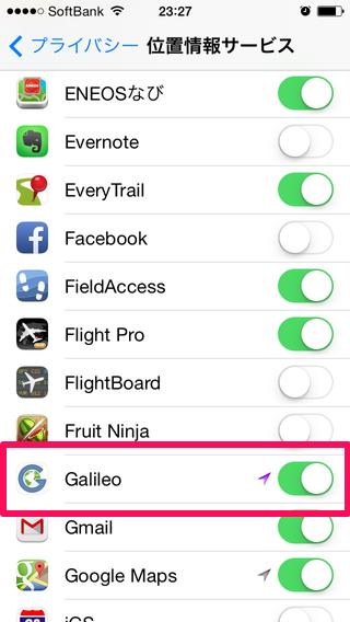 galileo_setup8