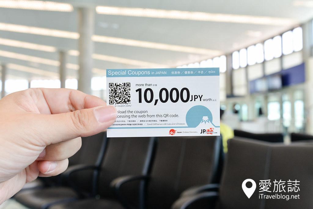 日本行动上网SIM卡 (25)