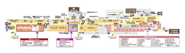 tokyo_1st_map_B1f_0821