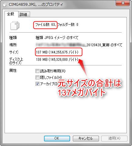 shukusho_07