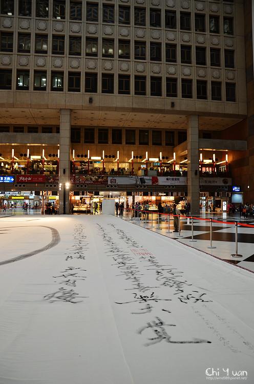 第八屆漢字文化節11.jpg