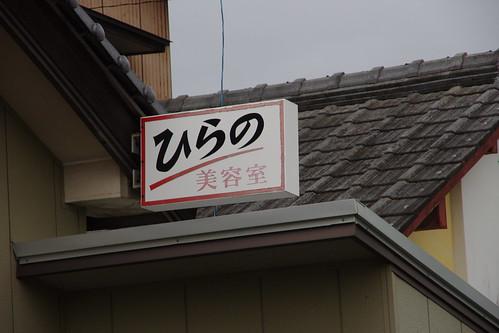 IMGP4466