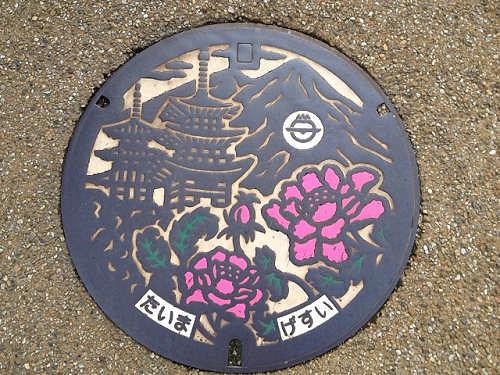 11-葛城市(旧当麻町カラー)