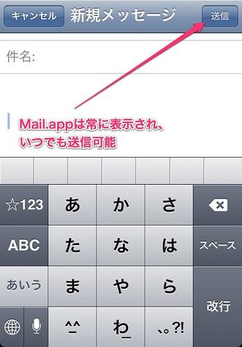 gmailapp