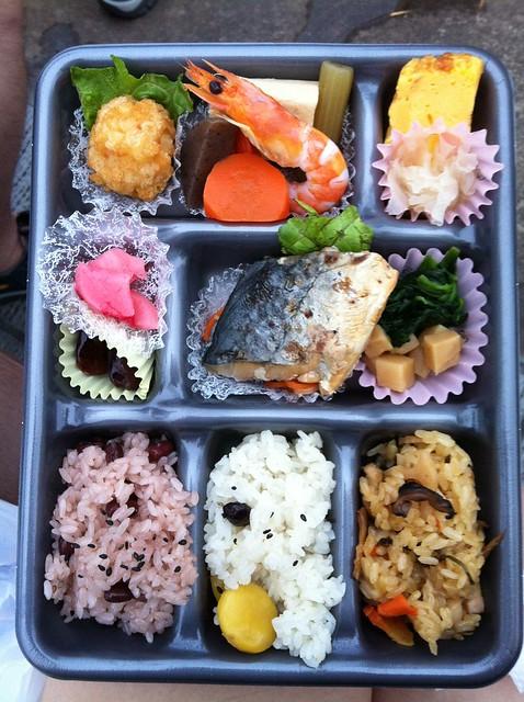 tsukemono in a bento box
