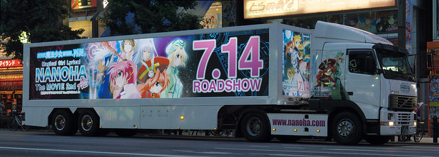 """Magical girl lyrical Nanoha THE MOVIE 2nd"" AD trailer in Akihabara"
