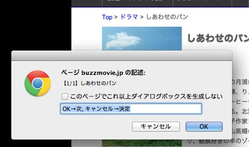 スクリーンショット 2012-07-17 11.59.38