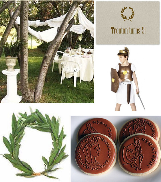 Ancient Rome Party Decorations