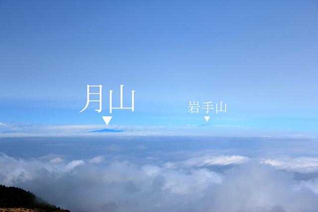 蔵王_36