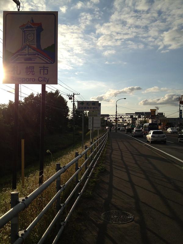 札幌市の看板