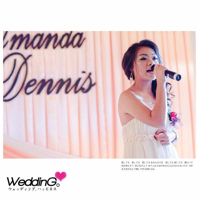 Amanda & Dennis Wedding Reception41