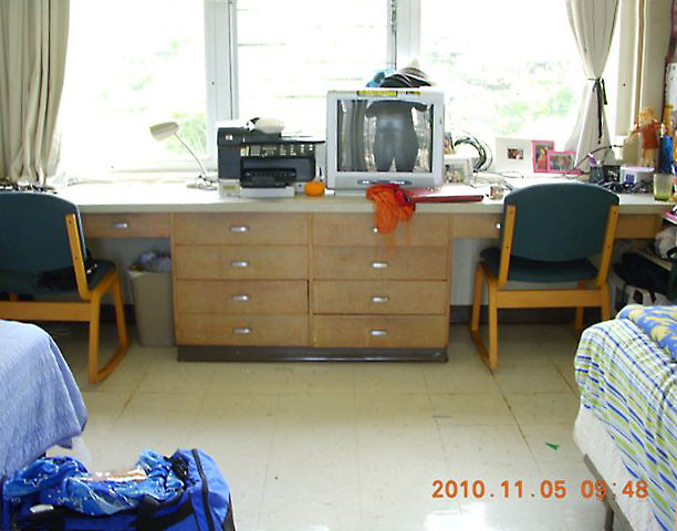 <p>A room in the International Gateway House prior to renovation.</p>