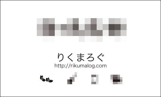03_ura_ed