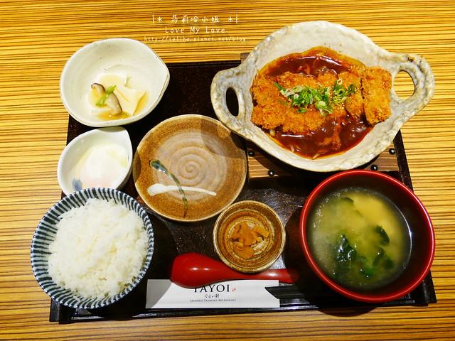 新店七張站美食餐廳yayoi (10)
