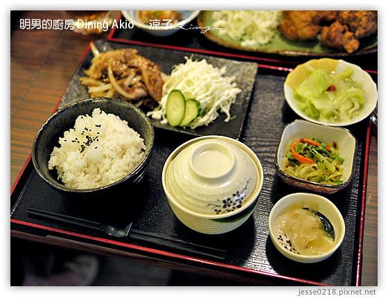 明男的廚房 Dining Akio 13
