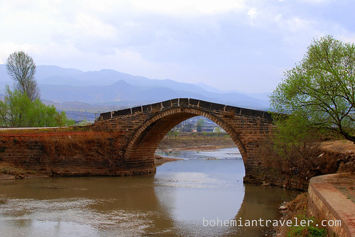 Bridge Shaxi Yunnan China