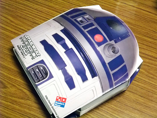 starwars x domino pizza 1