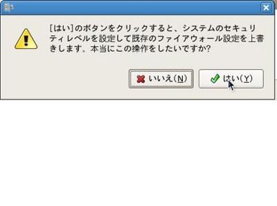 step_21