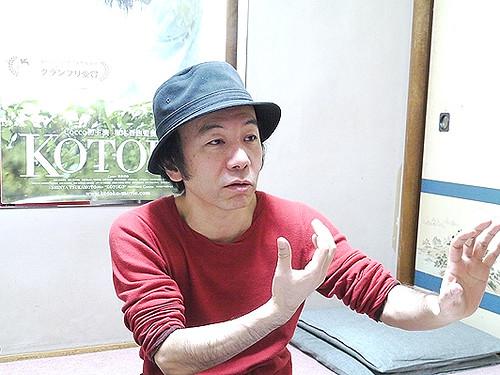 webdice_tsukamoto1