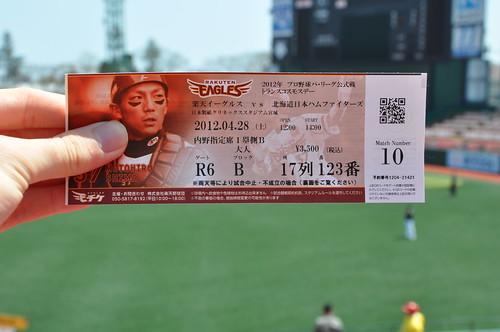 2012.04.28_楽天 vs 日ハム_007