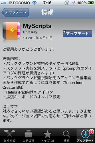 MyScripts-0