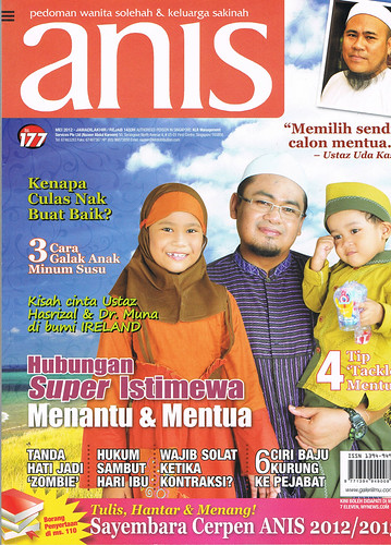 majalah anis april-03