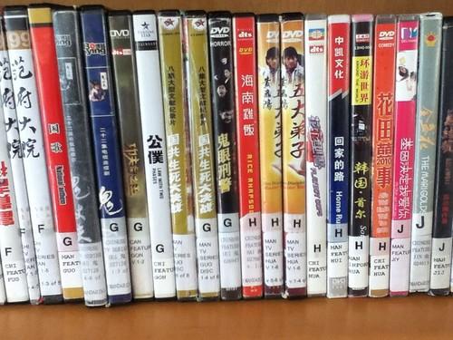 多伦多公共图书馆的中文DVD