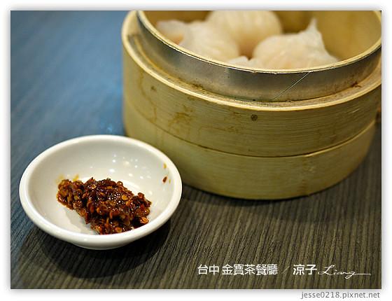 台中 金寶茶餐廳 16