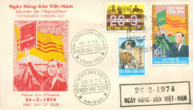 S. Vietnam FDC - President Thieu with Vietnamese Farmers Day. 26 Mar 1974