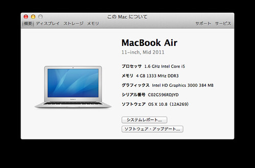 Install / Mac OS 10.8