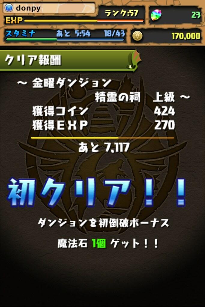 20120803073849