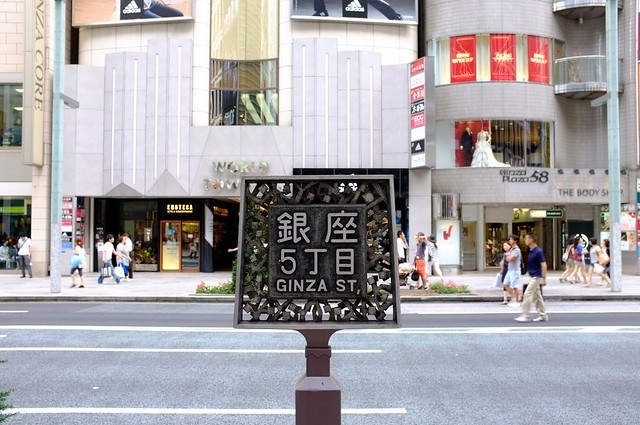 A walk through Ginza 5
