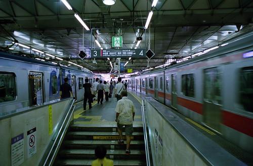 Shibuya St.