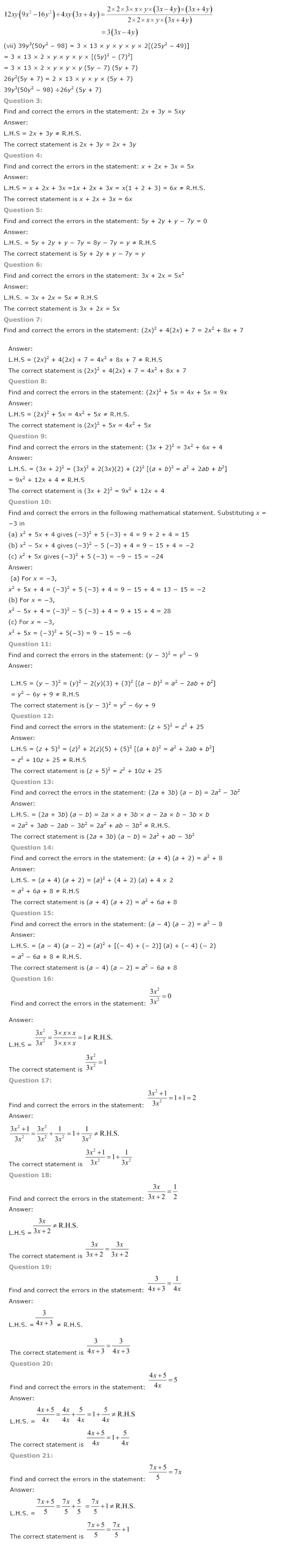NCERT Solutions For Class 8 Maths Ch 14 Factorization PDF Download