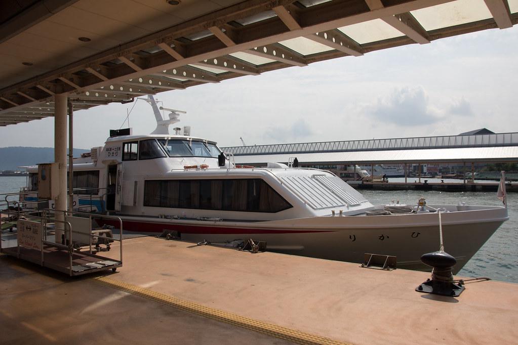 Speed Ferry to Shodoshima