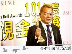 落番唐振瑜導演獲金鐘獎最佳紀錄片導演獎-01