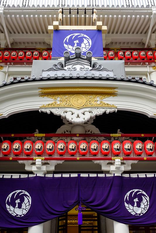 20140409_04_Kabuki-za
