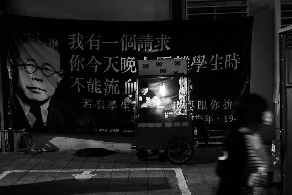 太陽花學運 Sunflower Student Movement