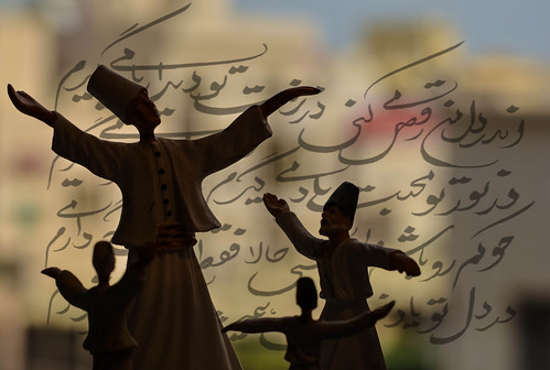 Mevlana and The Whirling Dance