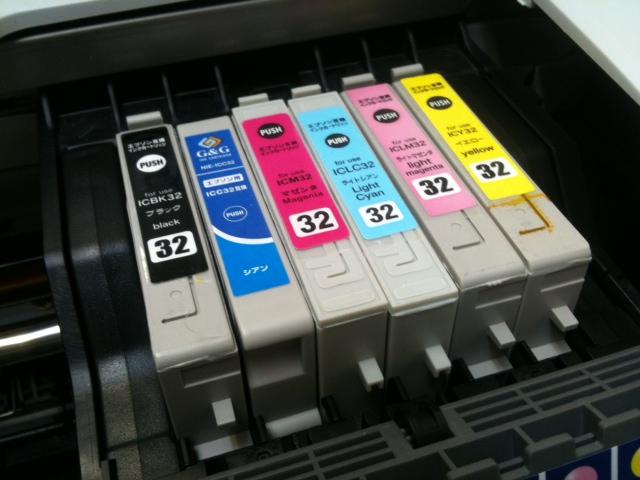 インクジェット用インクの件1