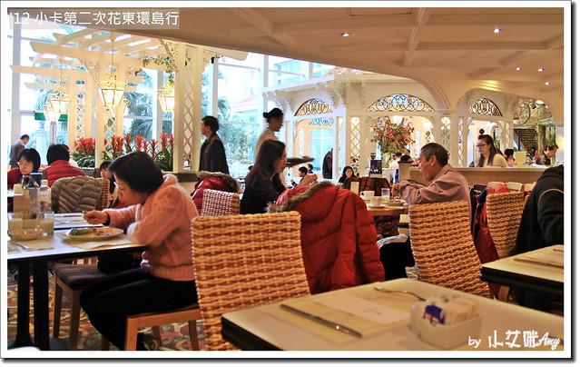 花蓮遠雄悅來大飯店早餐IMG_0882